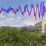 Open call: 3-year PhD grant in gravitational physics